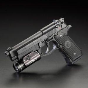 Home Defense Gun with Light